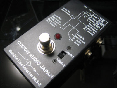 Custom Audio Japan Multiple Line Selector MLS-2