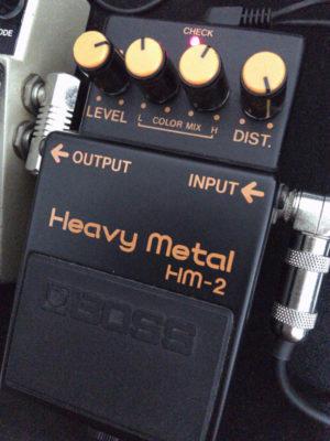 BOSS Heavy Metal HM-2