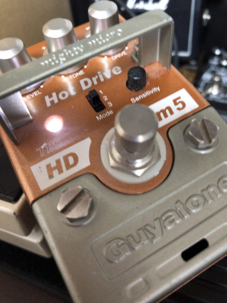 Guyatone mighty micro Series Hot Drive HDm5