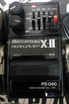 Guyatone PS-040 DistortionPerformer X-Ⅱ